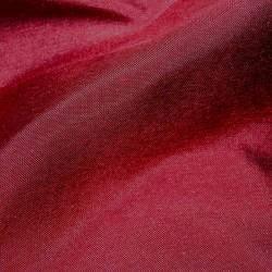 colr 1321 2-tone Dupion Silk Fabric 4238