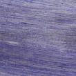 colr 59 Heavy Silk Fabric - Ombre Dupioni 4393
