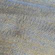 colr 90 Heavy Silk Fabric - Ombre Dupioni 4393