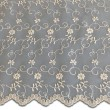 Ivory-White Wedding Lace Fabric 4426